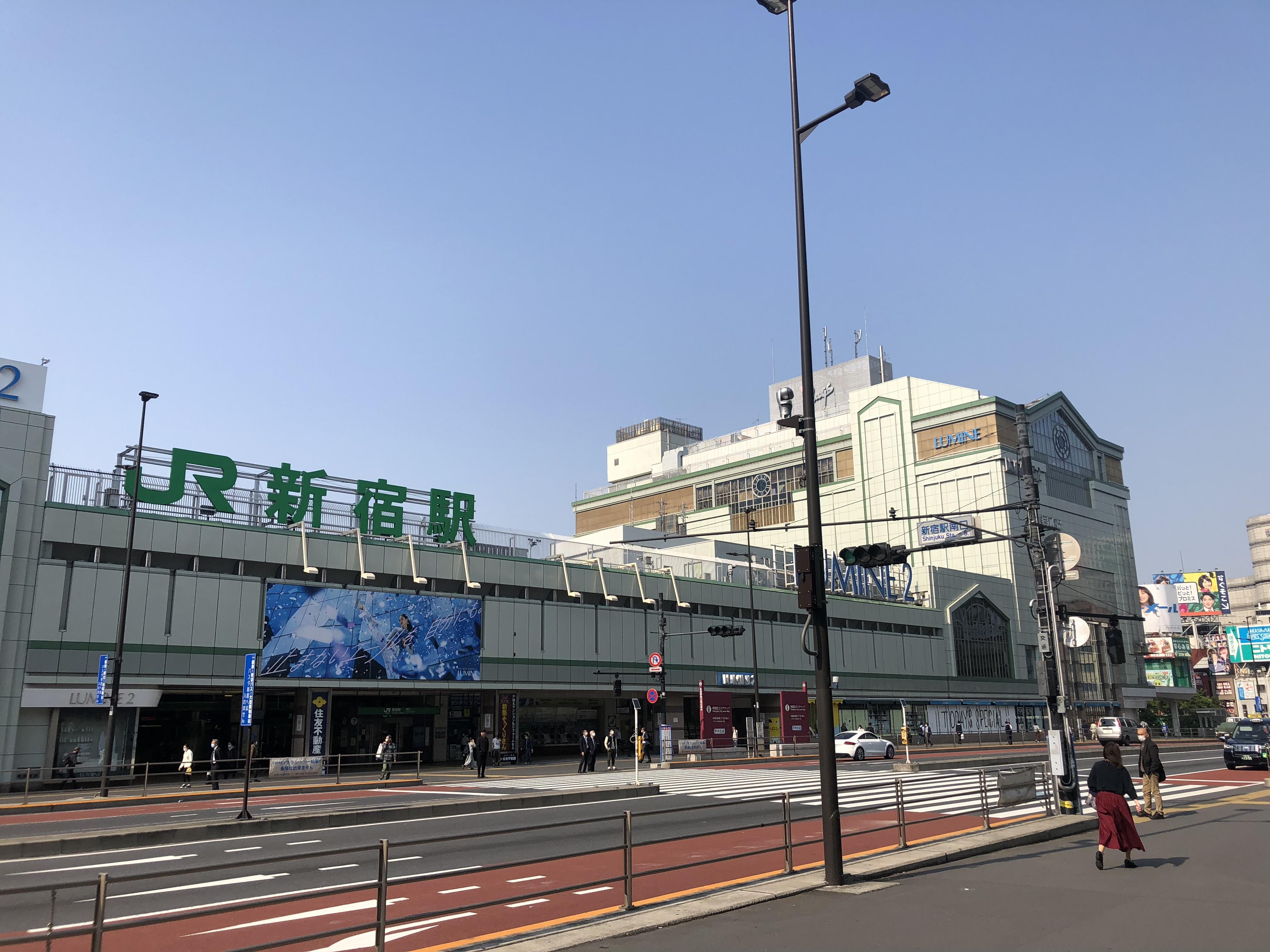 青葉賞 2020