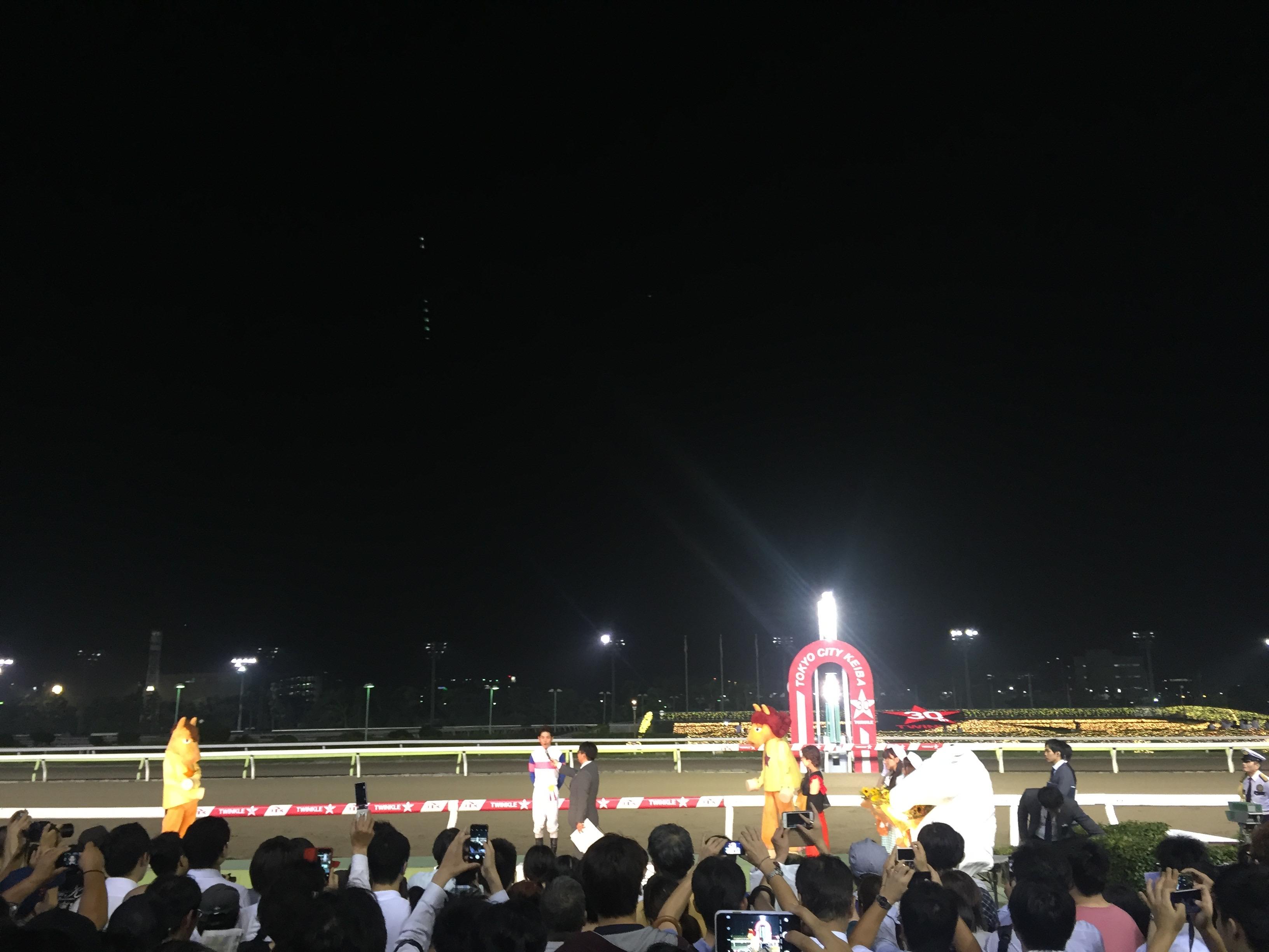 ジャパンダートダービー2020