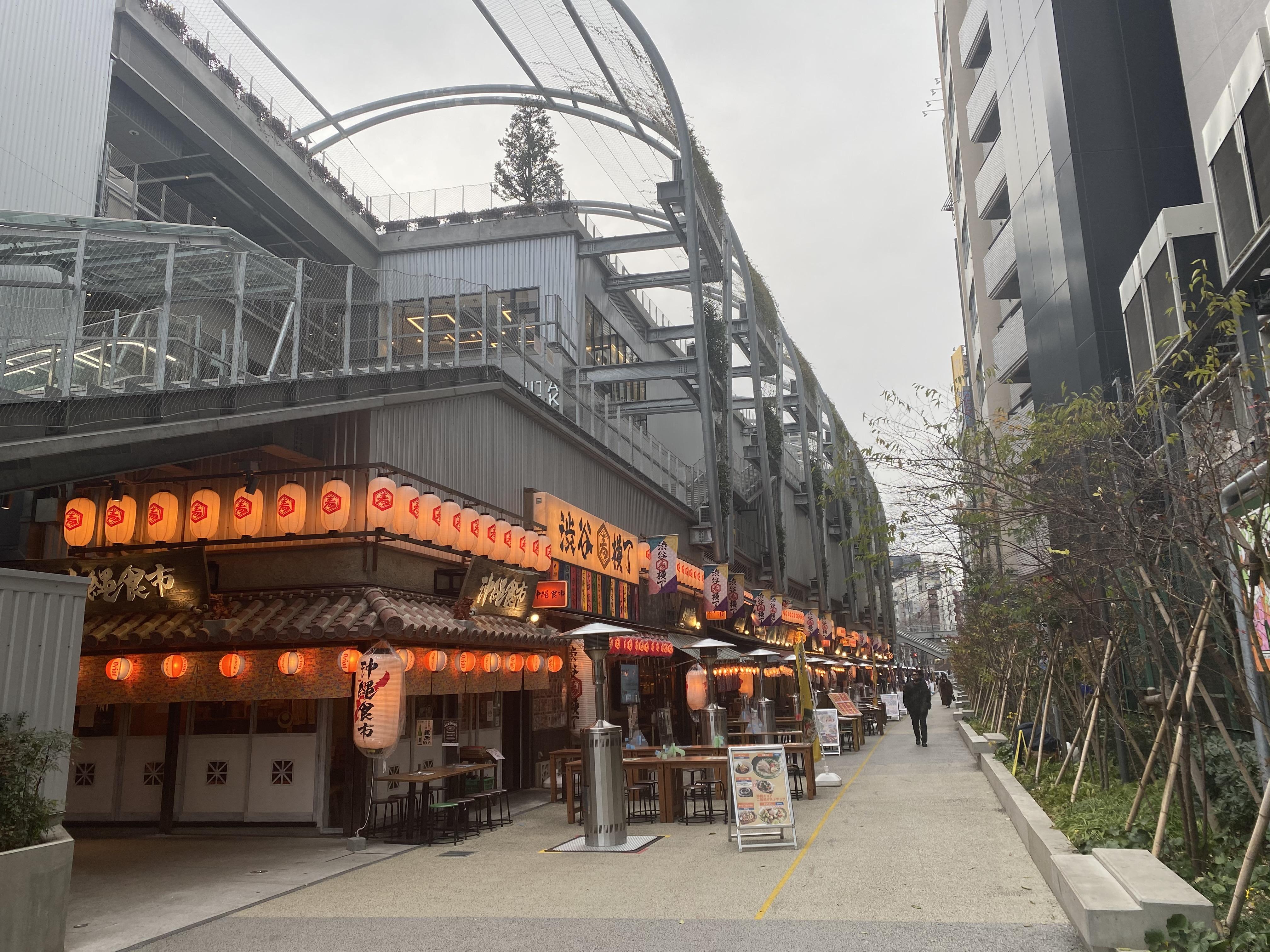 新春 杯 日経